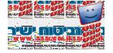 logo_kupa_jashir
